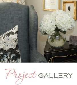ProjectGallery HOME